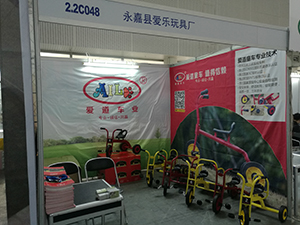 73rd Educational Equipment Exhibition