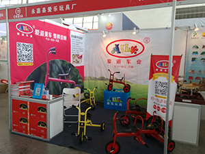 71st China Education Equipment Exhibition
