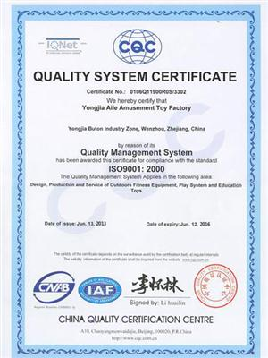 ISO9001 CQC quality system certification